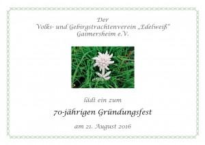 Gai-Fest1